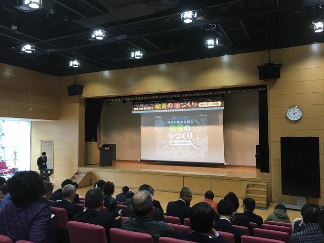 熊大工学部百周年記念館