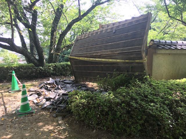 武蔵塚公園門