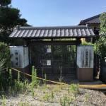 横井小楠記念館入り口