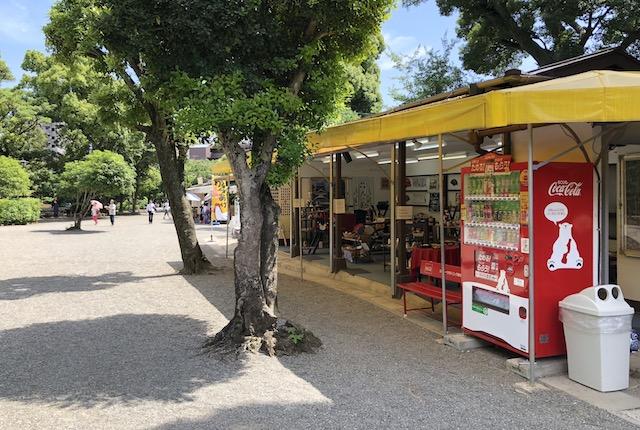 水前寺公園売店
