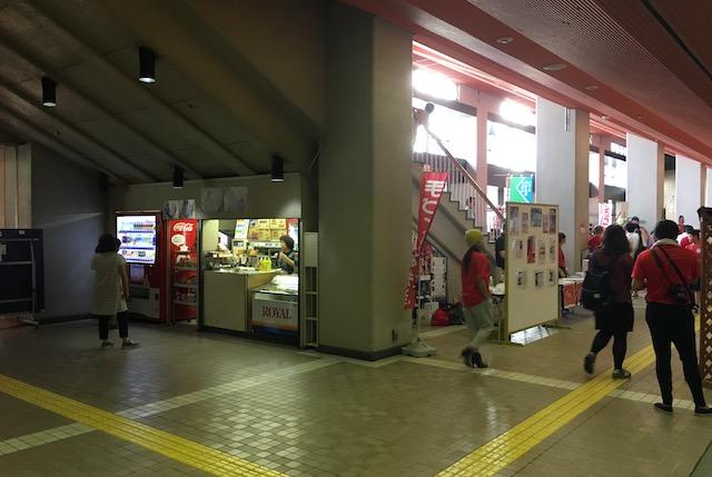 総合体育館売店