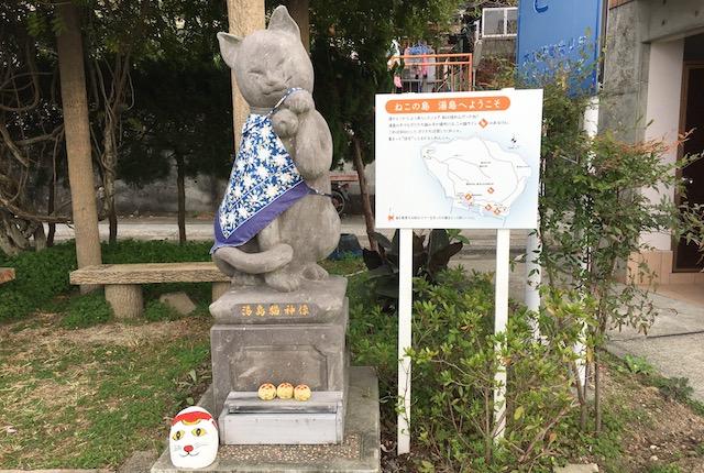 湯島猫神像