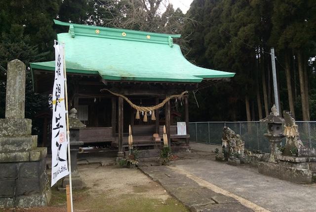 肥猪町熊野座神社