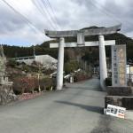 大津山阿蘇神社鳥居