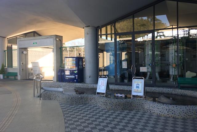 水の科学館自販機