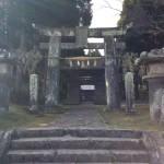久重熊野座神社