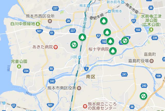 熊本市南区の主な公園