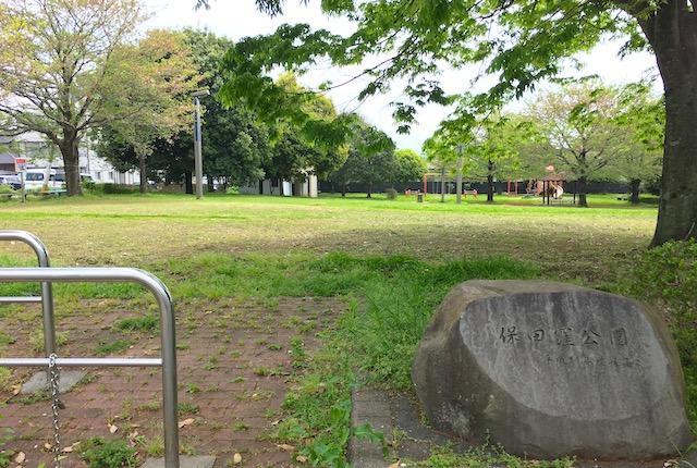 保田窪公園