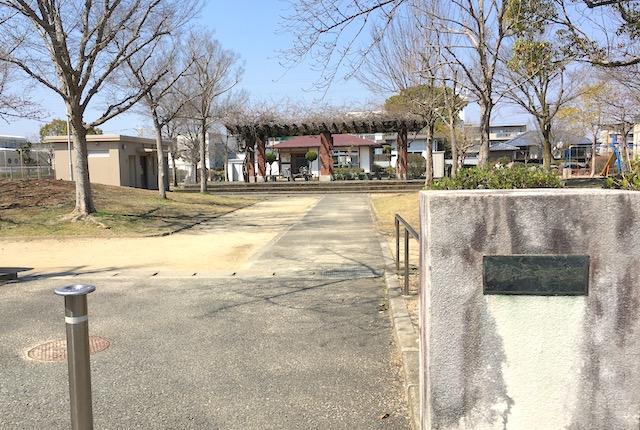 武蔵ヶ丘中央公園