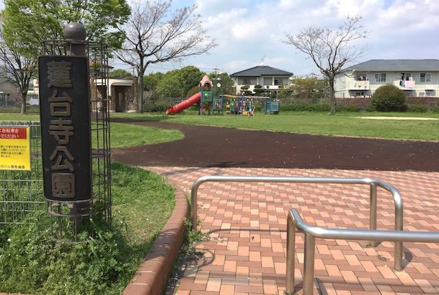 蓮台寺公園
