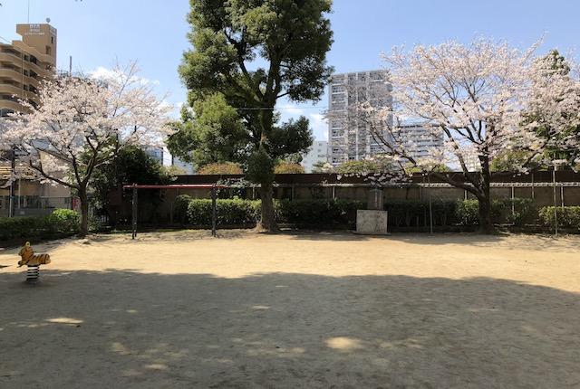 北水前寺公園