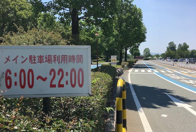 熊本県民総合運動公園メイン駐車場
