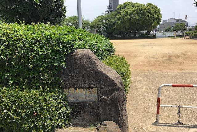 健軍本町公園