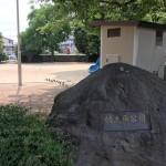 佐土原公園