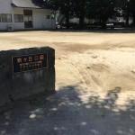 泉ヶ丘公園