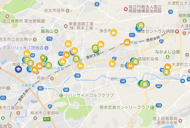 菊陽町の主な公園