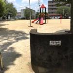 沼山津公園