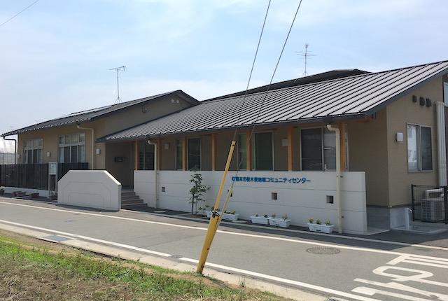 桜木東コミセン
