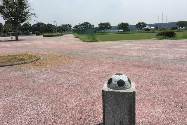 七城運動公園