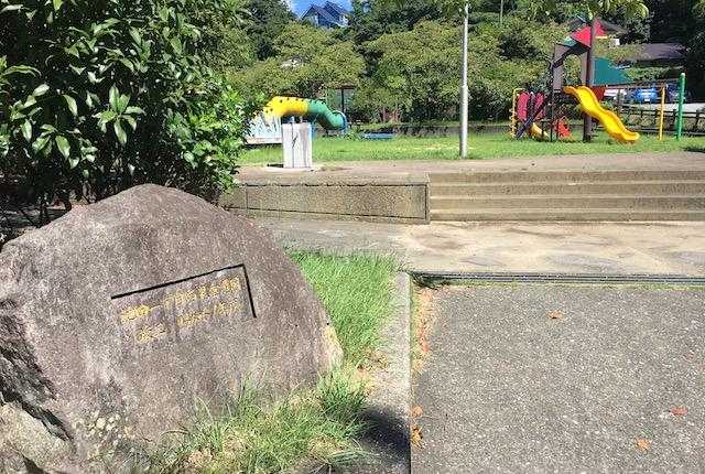 池田一丁目西児童遊園