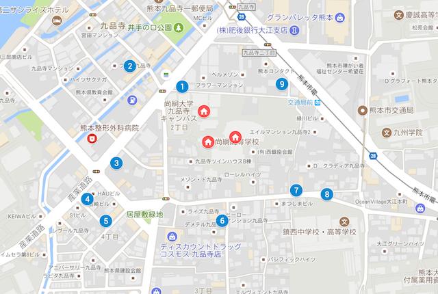 尚絅大学(九品寺キャンパス)周辺の駐車場