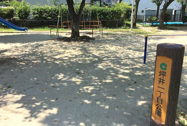 坪井一丁目公園