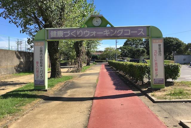 宇土市運動公園