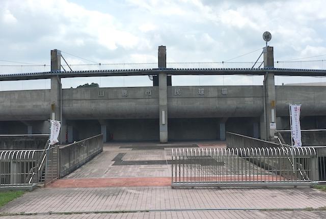 山鹿市民球場