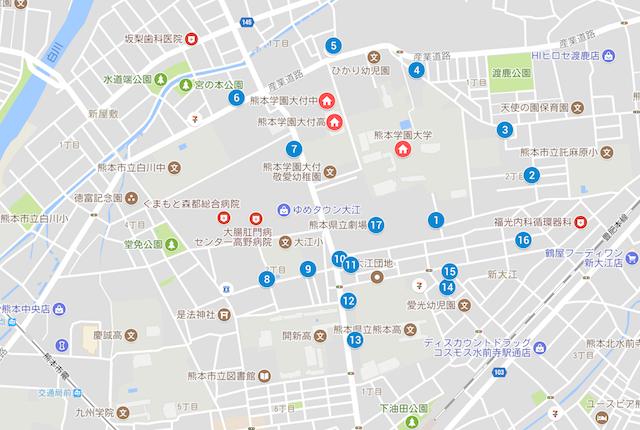熊本学園大学(熊本県立劇場)周辺の駐車場