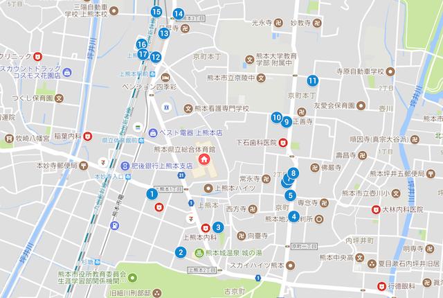 熊本県立総合体育館周辺の駐車場