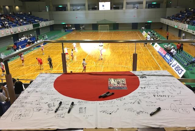 女子ハンドボール国際大会