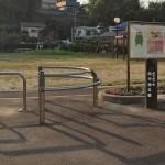四方池公園
