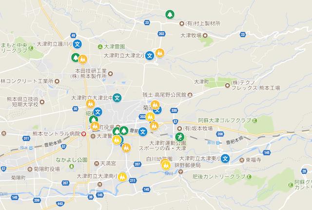 熊本県大津町の主な公園