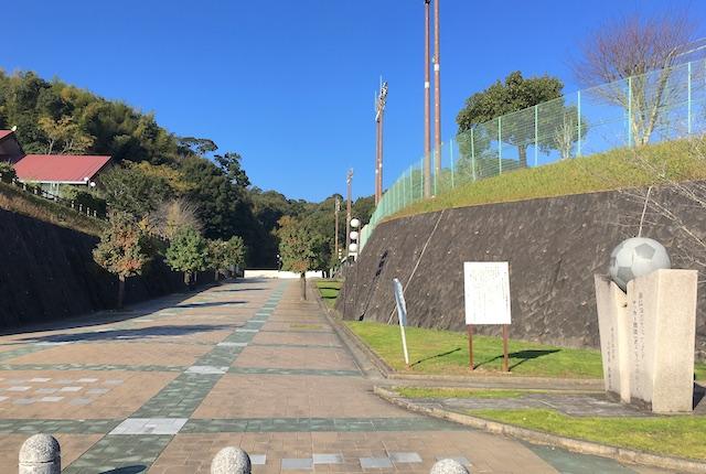 観音山総合運動公園