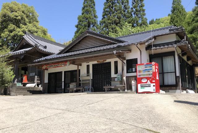 淡島公民館