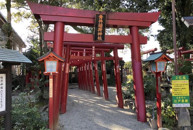 青井稲荷神社