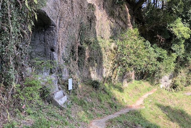 瑞厳寺公園端坐洞
