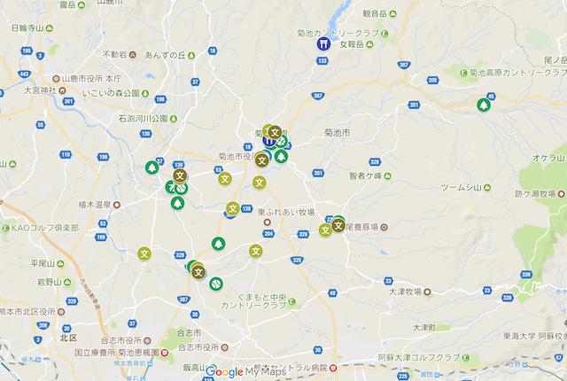 熊本県菊池市の主な公園