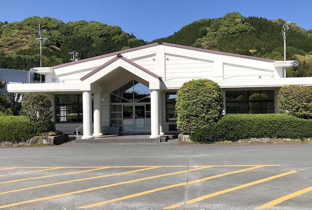 南関町保健センター