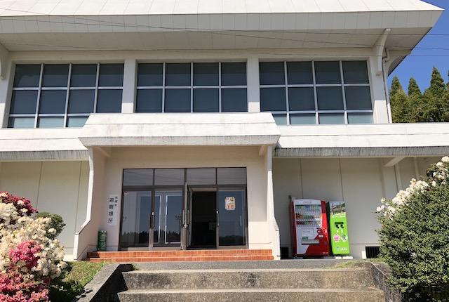 南関町農業就業改善センター