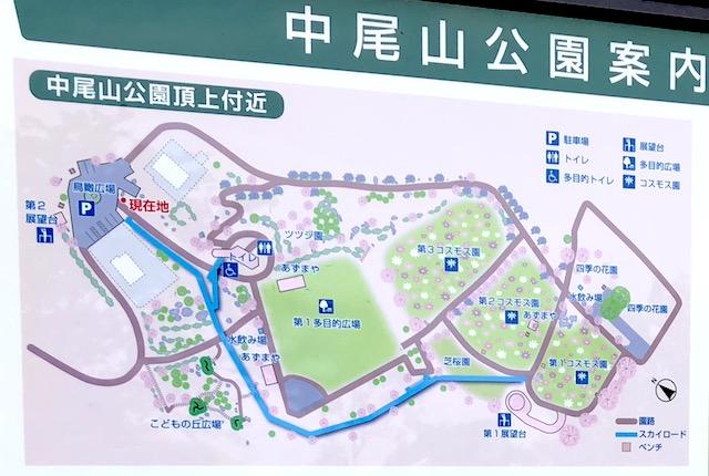 中尾山公園案内図