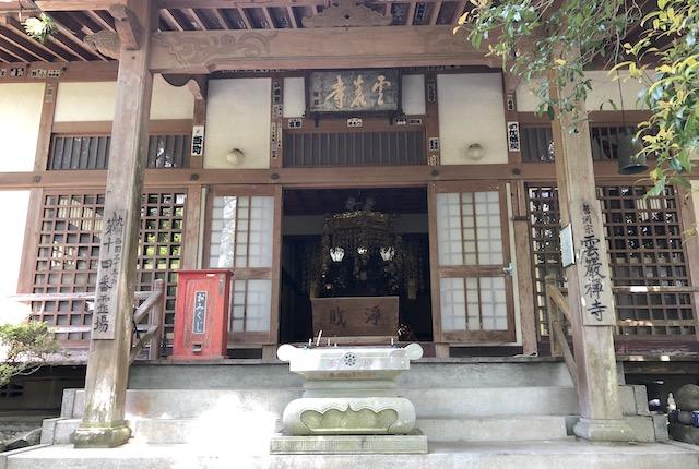 雲巌禅寺本堂