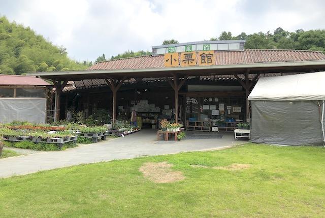 道の駅鹿北物産館