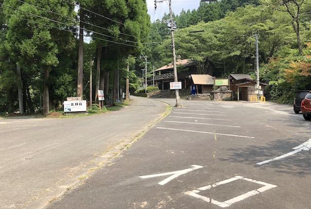 岳間渓谷駐車場
