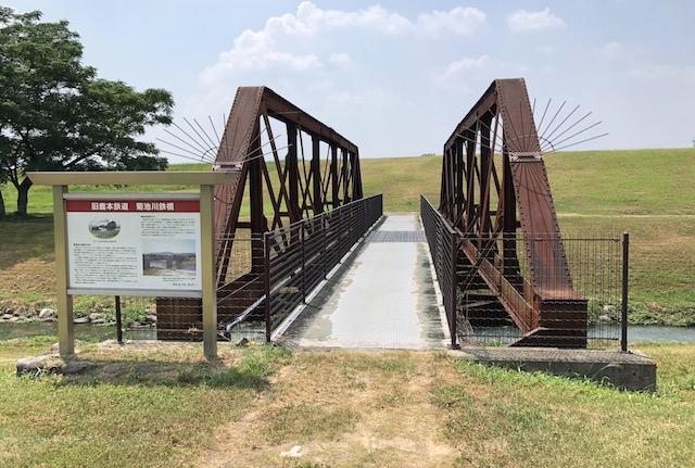 旧鹿本鉄道菊池川鉄橋