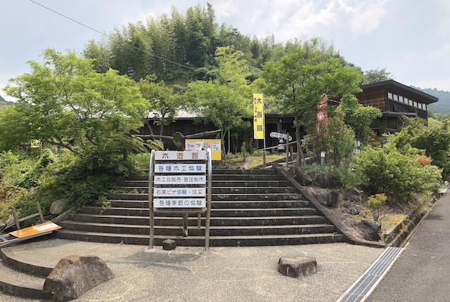 道の駅鹿北木遊館