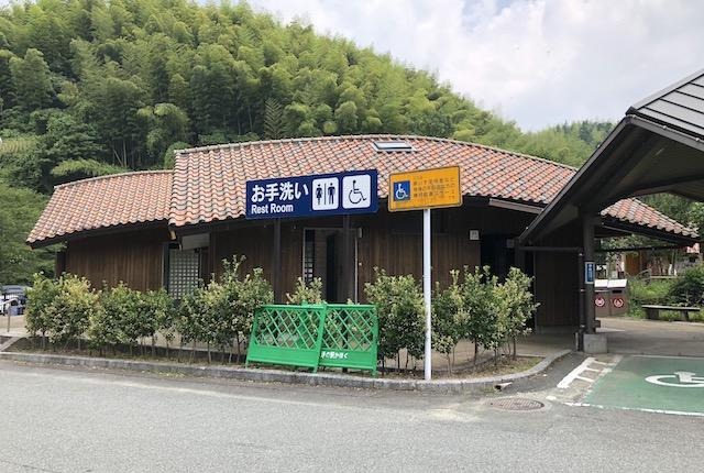 道の駅鹿北トイレ