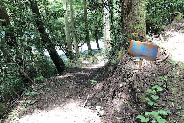 立岩渓谷幸神の滝