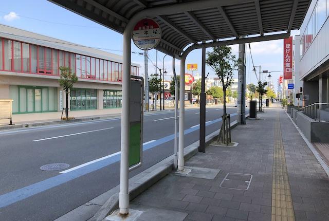 福島交通バス一本松