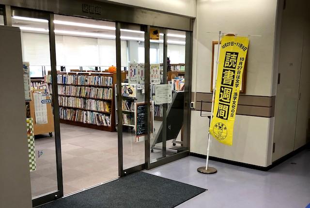 ヴィーブル図書館